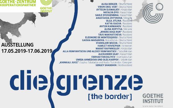 Ausstellung: Die Grenze