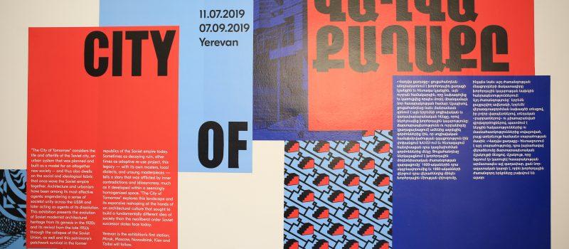 """Regionalausstellung """"Die Stadt von Morgen"""" in Jerewan eröffnet"""