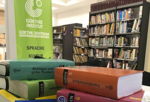 Online Lesungen: Mariam Gurzadyan liest Daniel Kehlmann