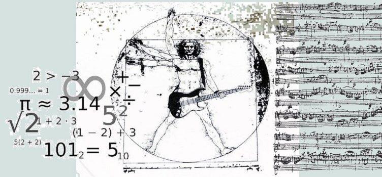 Երաժշտություն և մաթեմատիկա. հարմոնիկ փոխհատում