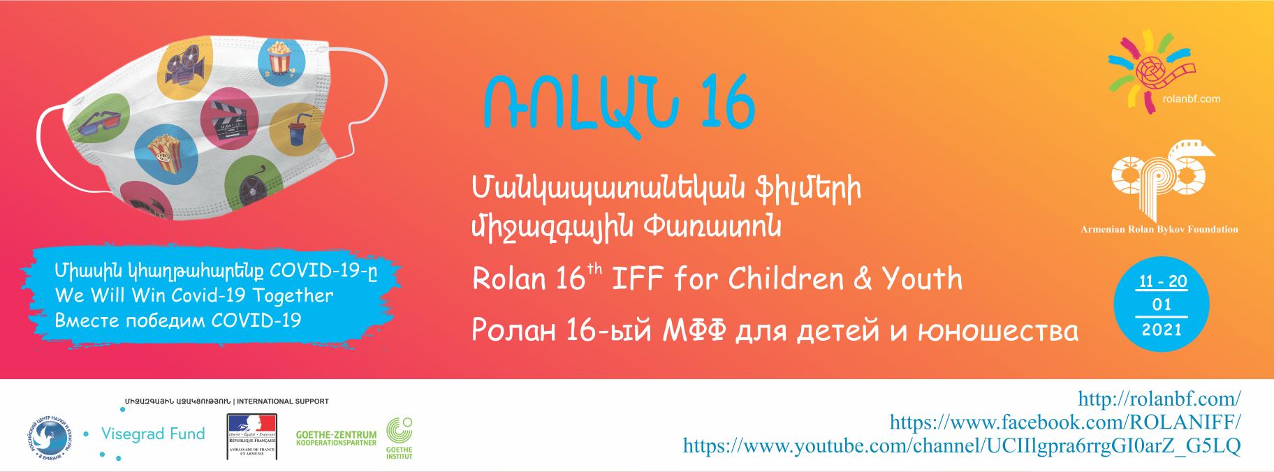 """""""Rolan"""" Internationales Filmfestival für Kinder und Jugendliche"""