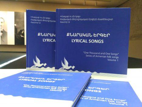 Intercultural Dialogues – Musical Education Paths im Komitas Museum-Institut // 13.-15. September