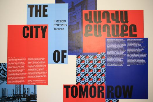 «Վաղվա քաղաքը» շրջիկ ցուցահանդեսը բացվել է Երևանում