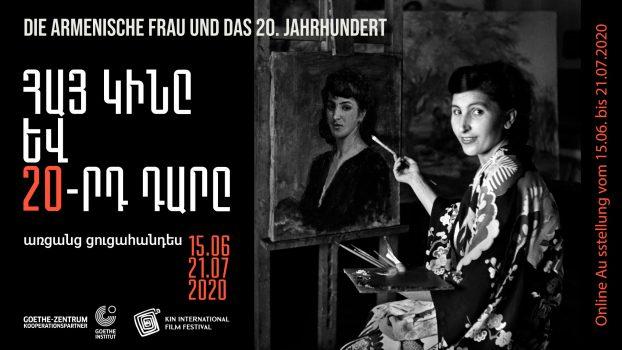 Die armenische Frau und das 20. Jahrhundert: Online-Ausstellung